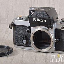 【品光數位】Nikon F2 + DP-11測光頭 單機身 經典機械式底片機  #103980