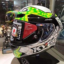 瀧澤部品 KYT TT-COURSE(TTC) 全罩安全帽 #14 透氣舒適 選手彩繪 內襯全可拆 齒排釦 輕量 通勤