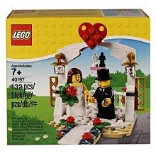 Lego  樂高 40197 婚禮 Wedding Favor Set 2018 結婚紀念組