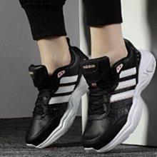 Adidas STRUTTERPE 復古 緩震 透氣 輕便 百搭 低幫 黑白粉 休閒 運動 慢跑鞋 FV0427 女鞋