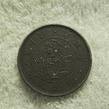 【真晶采精品】#167 日本龍銀~明治四年五十錢銀幣~4年50錢銀幣~小型