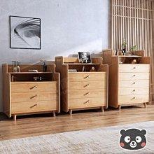 【大熊傢俱】MT-G6050 北歐 斗櫃 四斗櫃 抽屜櫃 實木 五斗櫃 收納櫃 置物櫃 淺色 邊櫃 六斗櫃 小型收納