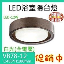 §LED333§(33HR01)崁燈LED-8W MR16 崁孔70mm免用變壓器可調角度高亮度 適用於商業空間另有崁燈