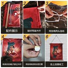 美人魚~坂本龍一終曲自傳周邊同款海報寫真掛畫學生宿舍裝飾墻貼訂製照片