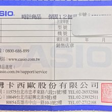 {FUAN}台灣卡西歐公司貨專門店 BABY-G系列 藍牙潮流運動系列 薄荷綠 BSA-B100MC-8A 一年保固