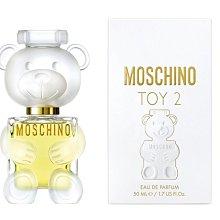 岡山戀香水~MOSCHINO Toy 熊芯未泯 2 女性淡香精50ml~優惠價:1300元