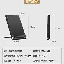 柒AHEAD LG K11+ Plus LMX410BCW QC2.0 10W快速無線充電三線圈 T330橫放直放款