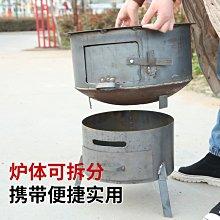 移動農村柴火灶家用燒木柴灶臺大鍋簡易小爐子鑄鐵柴火爐戶外便攜