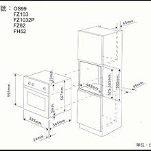 【路德廚衛】嘉儀 Ariston 義大利阿里斯頓 旋風式電烤箱 FZ62C.1  高效循環散熱系統 歡迎來電詢問!