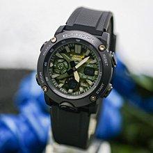 薇安手錶集市~卡西歐手錶  GA-2000SU-1A/S/1A2/9/3A/5A/2100/2110電子男士腕錶
