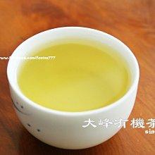 【裸包】大峰茶園-----2019梨山茶區翠峰青心烏龍茶-----600元/150g*1入