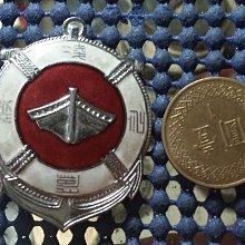 (勳章獎章)M26 日本戰前帝國水難救濟會正會員章