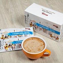 樂發® 卡布奇諾白咖啡30g*10入