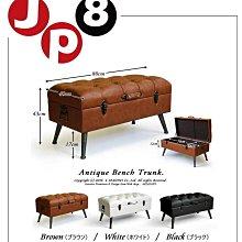 JP8日本代購 北歐風 皮革雙人沙發 多功能 收納箱 三色  下標前請問與答詢價