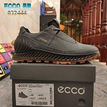 正貨ECCO EXOSTRIKE 極限突擊者 混合動力男鞋 戶外休閒鞋 嚴選皮革 GORE-TEX防水耐穿 832444