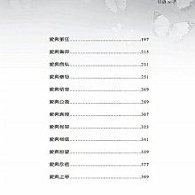 【活出真愛】  天梯出版社 蔡茂堂 醫師 牧師著