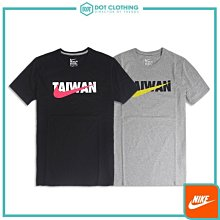 DOT 聚點 NIKE TAIWAN TEE 台灣T 黑 灰 短T 網拍獨賣 限量 城市限定 AH2283-010