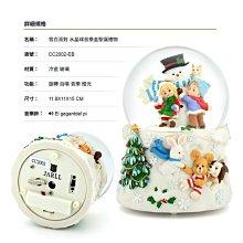 讚爾藝術 JARLL~雪白派對 水晶球音樂盒 聖誕禮物(CC2002)【天使愛美麗】聖誕系列 (現貨+預購)