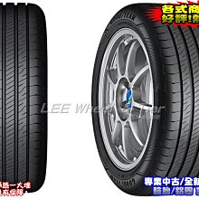 桃園 小李輪胎 固特異 EFG Performance 2 EFG2 225-50-17 節能 舒適胎 特價供應歡迎詢價