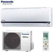 【可可電器】Panasonic國際 4-5坪 變頻冷暖分離式 CU-J25HA2/CS-J25A2《來電享優惠》