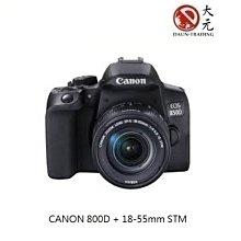 *大元˙高雄*【平輸】CANON EOS 850D + 18-135mm STM KIT 平輸 800D