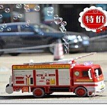 省很多~兒童吹泡泡玩具.消防泡泡車.邊跑邊吹泡泡真有趣.現貨