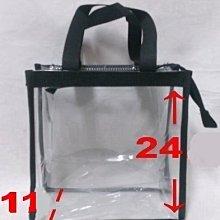 @【 乖乖的家】~(台灣製) 環保袋、pvc透明袋、游泳袋 ~S小 現貨(S只剩黑色~)(下標前請先詢問是否有貨)