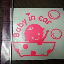 玩花樣~baby in car 標語,汽車貼紙,防水貼紙,安全標語。
