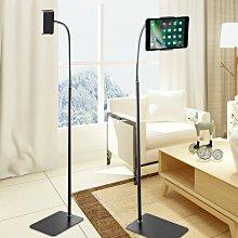 【用心的店】多功能懶人落地式直播支架 平板電腦手機通用ipad 床頭金屬直播架