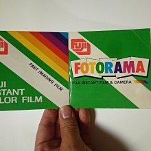 238--富士軟片專用紙套(摺痕清晰-免運費)幻燈片!!老底片大張!!(非常罕見~只有這一張)收藏用