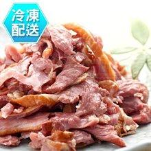 宜蘭鴨賞200g 冷凍配送 [TW4712833] 健康本味