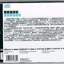 [鑫隆音樂]西洋CD-雙眼望遠鏡Binocular :首張同名專輯[093624798620]全新/免競標