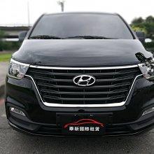 2019 新款 現代STAREX 八人座平日55折優惠 台北租車 華新國際租賃出租 非格上 和運 小馬 新款車來華新租車