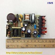 SMEW-S70-T Power supply board 電源電路板 板 1525