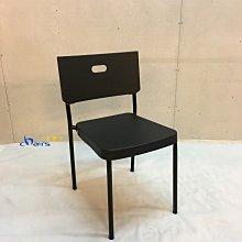 【挑椅子】塑料椅/塑膠椅/洽談椅/休閒椅/餐椅 (復刻品) 576