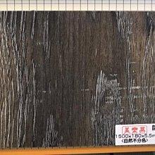 SPC石塑耐磨防水地板~6吋系列 阿波羅橡木