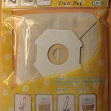 [鋼琴線小舖]日立PV型適用 / 吸塵器集塵袋*1包3個/可重覆使用/可倒出垃圾.環保又經濟.