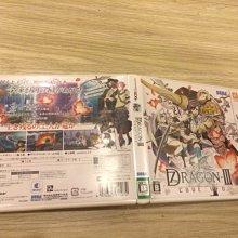 N3DS 3DS 七龍傳說 III code:VFD 七龍傳說3