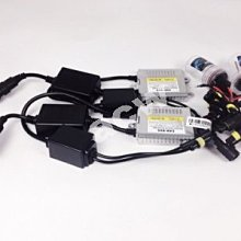 LOW BEAMS H7 35W XENON HID 97-00 FOR W202 C-CLASS C280 C36