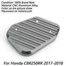 《極限超快感!!》Honda CBR250RR 17-2018 側支架加大底座 鈦色