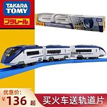 【新品上市】TOMY火車軌道玩具多美卡電動S-54京成高鐵火車玩具兒童男孩838364