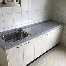 名雅歐化廚具228公分大陸石檯面+下櫃F1木心桶身+四面美耐門板