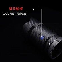 【高雄四海】鏡頭鐵人膠帶 Canon EF 100mm F2.8L Macro IS USM.碳纖維/牛皮.DIY.百微