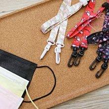 ♥小花花日本精品♥HelloKitty口罩掛繩收納組兩件組隨機出貨收納夾鏈袋防潑水07012501
