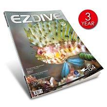 EZDIVE magazine 易潛網潛水雜誌 三年份
