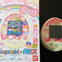 日版 塔麻可吉 mix Tamagotchi 三麗鷗 聯名款 紅外線寵物電子雞 ♡LUCI日本代購♡
