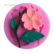 翻糖蛋糕模具 桃花枝液態矽膠模 蛋糕烘焙工具 柚子百貨