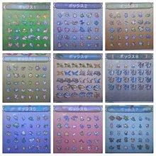 3DS遊戲日規機專用 神奇寶貝 精靈寶可夢 月亮 口袋怪獸 Pokemon Moon 日版