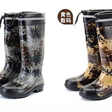 夏季耐磨迷彩潮雨鞋男士水靴加厚防滑低中高筒釣魚塑膠廚勞保套鞋