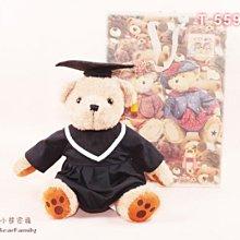 坐姿30公分 全身45公分 棕色畢業生泰迪熊X4+毛衣熊X1+【小熊手提袋】X5